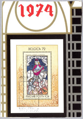 #2147 Hungary - St. Martin and the Beggar, Stained-glass Window, Maximum Card (Used)