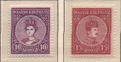 #104-105 Hungary - 1916 Queen Zita and King Charles IV, Set of 2 (MNH)