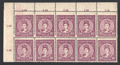 #104-105 Hungary - 1916 Queen Zita and King Charles IV, 2 Blocks of 10 (MNH)