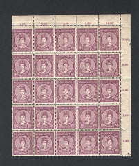 #104-105 Hungary - 1916 Queen Zita and King Charles IV, 2 Blocks of 25 (MNH)