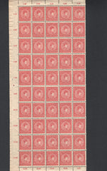 #105 Hungary - 1916 King Charles IV, Block of 50 (MNH)