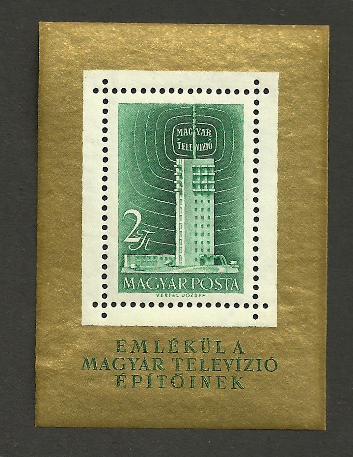 #1182 Hungary - Television Station, Perf. S/S (MNH)