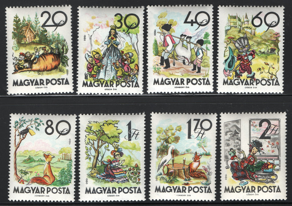 #1338-1345 Hungary - Fairy Tales (MLH)