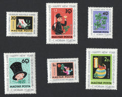 #1556-1561, B235-B236 Hungary - New Year 1964: Good Luck Symbols (MNH)