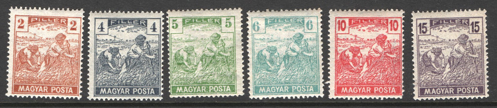 #174-197 Hungary - 1919-1920, Harvester and Parliament (MNH)