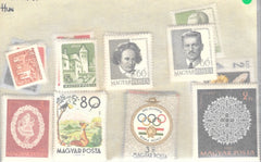 1960 Hungary Year Set (MNH)
