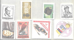 1962 Hungary Year Set (MNH)