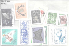 1964 Hungary Year Set (MNH)