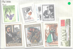 1967 Hungary Year Set (MNH)