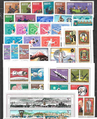 1970 Hungary Year Set (MNH)