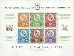 Hungary - (Emlékív) 1971 International Stamp Exhibition, Budapest, Sheet of 6 (MNH)