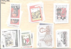 1986 Hungary Year Set (MNH)