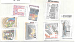 1995 Hungary Year Set (MNH)