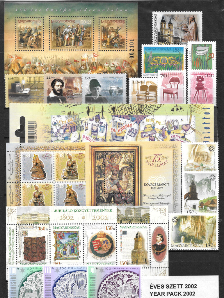 2002 Hungary Year Set (MNH)