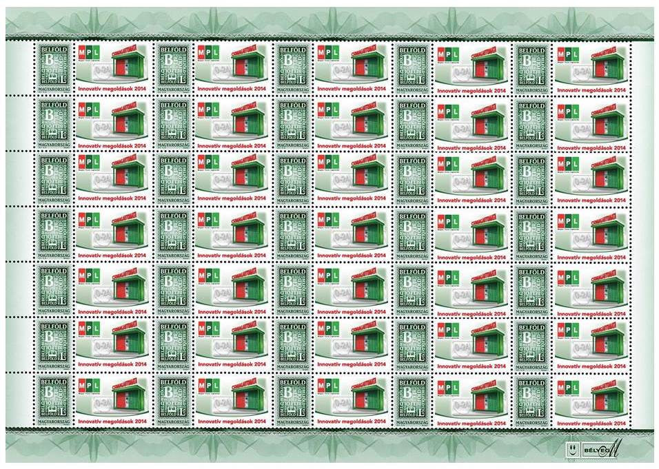 Hungary - 2014 Innovative Solutions - Parcel Terminal S/S (MNH)