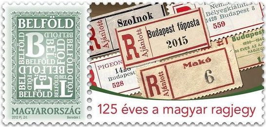 Hungary - 2015, 125th Anniv. of the Hungarian Registered Mail Label, Single (MNH)