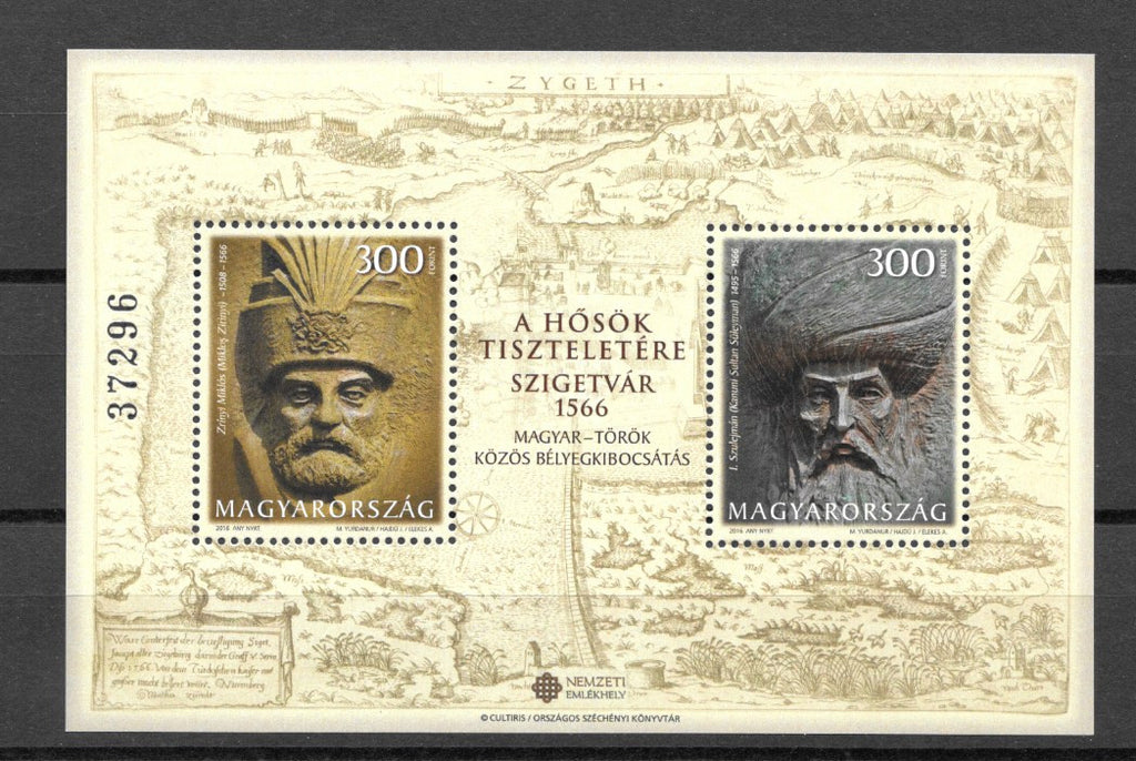 #4403 Hungary - 2016 In Honor of the Heroes, Joint Hungarian-Turkish Issue (MNH)