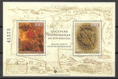 #4402 Hungary - Battle of Szigetvár, 450th Anniv., Joint Hungarian-Croatian Issue S/S (MNH)