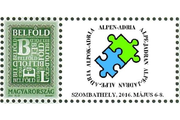 Hungary - 2016 Alp-Adria International Stamp Expo, Single (MNH)
