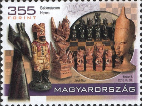 #4387-4388 Hungary - 2016 Treasures of Hungarian Museums, Set of 2 (MNH)