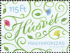 #4377 Hungary - 2016 Easter (MNH)