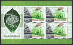 #4381 Hungary - 2016 Europa, Think Green M/S (MNH)