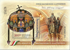 Hungary - 2016, 5th Anniv. of Hungary's Fundamental Law S/S (MNH)