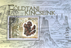 #4391 Hungary - 2016 Hungary's Geological Treasures S/S (Used)
