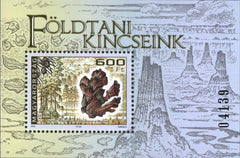 #4391 Hungary - 2016 Hungary's Geological Treasures S/S (MNH)