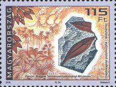#4389-4390 Hungary - 2016 Hungary's Geological Treasures, Set of 2 (MNH)