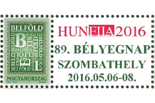 Hungary - 2016 HUNFILA International Stamp Expo, Single (MNH)