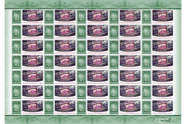 Hungary - 2016, 100th Anniv. of Harvester and Parliament, Belföld, S/S (MNH)