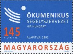 #4385 Hungary - 2016, 25th Anniv. of Hungarian Interchurch Aid (MNH)