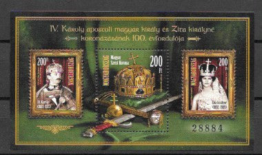 #4401 Hungary - 2016 Saints and Blesseds IV S/S (MNH)
