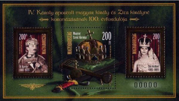 #4401 Hungary - 2016 Saints and Blesseds IV, Special Edition Foil S/S (MNH)