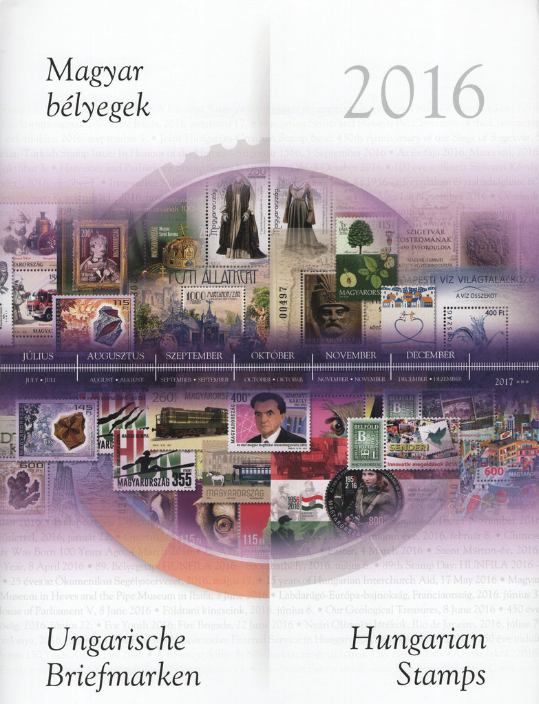 2016 Hungary Year Set & S/S (MNH)