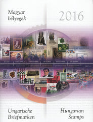 2016 Hungary Year Set (MNH)