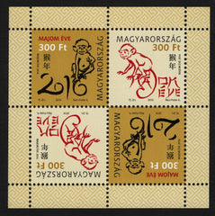 #4376 Hungary - 2016 New Year (Year of the Monkey) M/S (MNH)