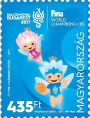 #4420 Hungary - 2017 World Aquatics Championship (MNH)