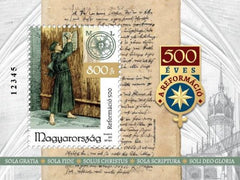 #4423 Hungary - 2017, 500th Anniv. of Reformation S/S (MNH)