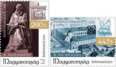 #4421-4422 Hungary - 2017, 500th Anniv. of Reformation, Set of 2 (MNH)
