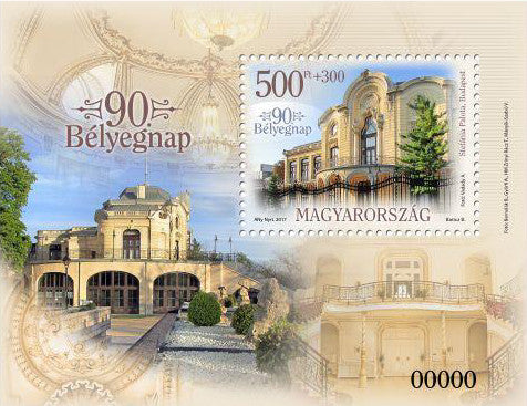 #4451 Hungary - 2017 Stamp Day S/S (MNH)