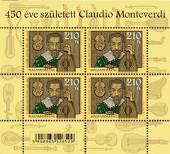 #4416 Hungary - 2017, 450th Anniv. of the Birth of Claudio Monteverdi M/S (MNH)