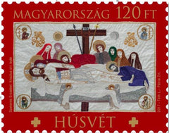 Hungary - 2017 Easter (MNH)