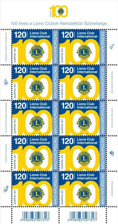 #4418 Hungary - 2017 Lions Club International, 100 Years of Service M/S (MNH)