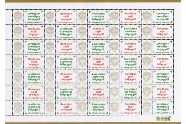 #4442 Hungary - 2017 Very Own Stamp, Promotional Stamp Sheet of 35 (MNH)