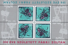 #4417 Hungary - 2017, 100th Anniv. of the Birth of Zoltán Fábri M/S (MNH)