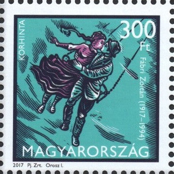 #4417 Hungary - 2017, 100th Anniv. of the Birth of Zoltán Fábri, Single (MNH)