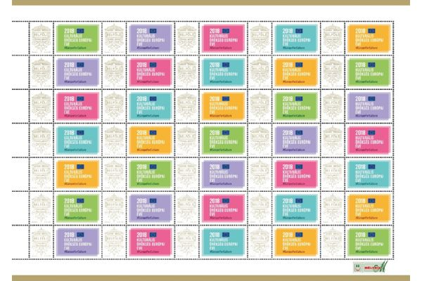 Hungary - 2018 My Own Stamp: European Year of Cultural Heritage, Full Sheet (MNH)