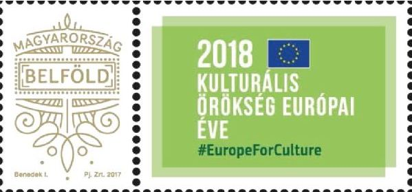 Hungary - 2018 My Own Stamp: European Year of Cultural Heritage, Single (MNH)